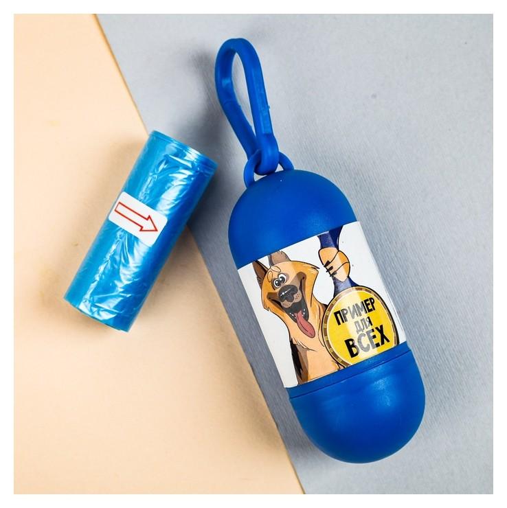 Контейнер с пакетами для уборки за собаками «Пример для всех» (Рулон 15 шт) Пушистое счастье