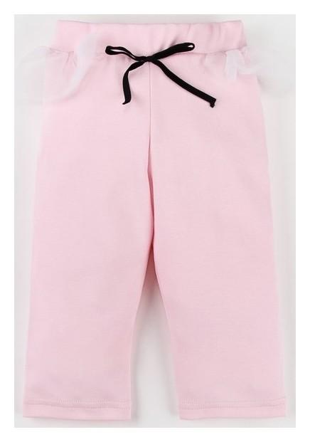 Штанишки крошка Я Lovely, розовый, р.26, рост 74-80 см Крошка Я