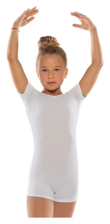 Комбинезон гимнастический укороченный х/б с короткими рукавами, цвет белый, размер 38  Дебют