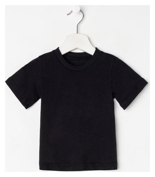 Цвет черный, Рост 110 см  Детская линия
