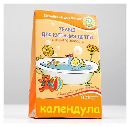Травы для купания детей с раннего возраста «Календула» целебный Дар алтая, 8 ф/п по 5 г  Целебный дар Алтая
