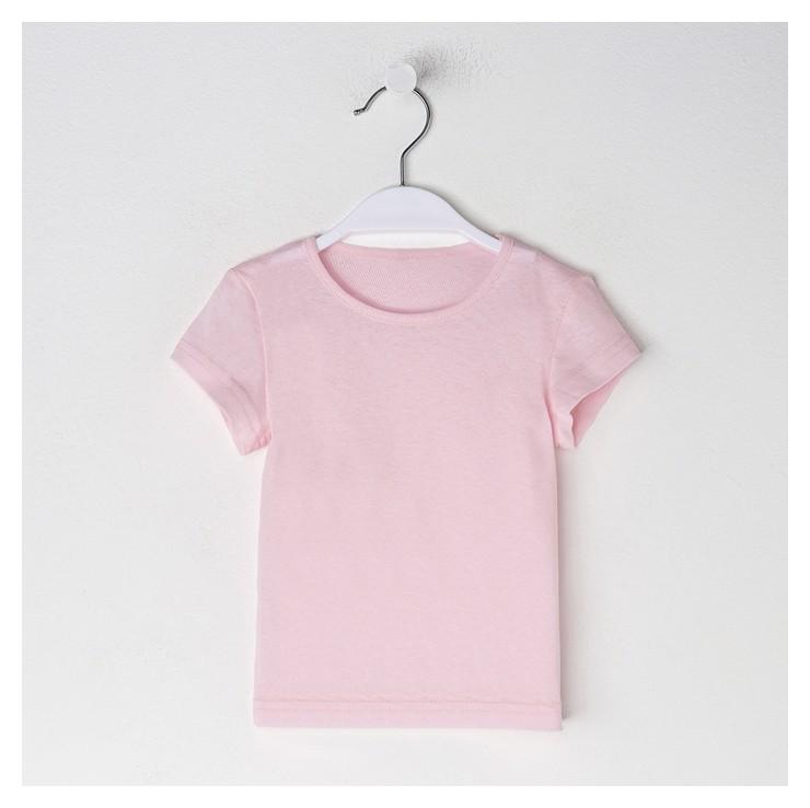 Футболка детская, цвет розовый рост 122 см  Флора