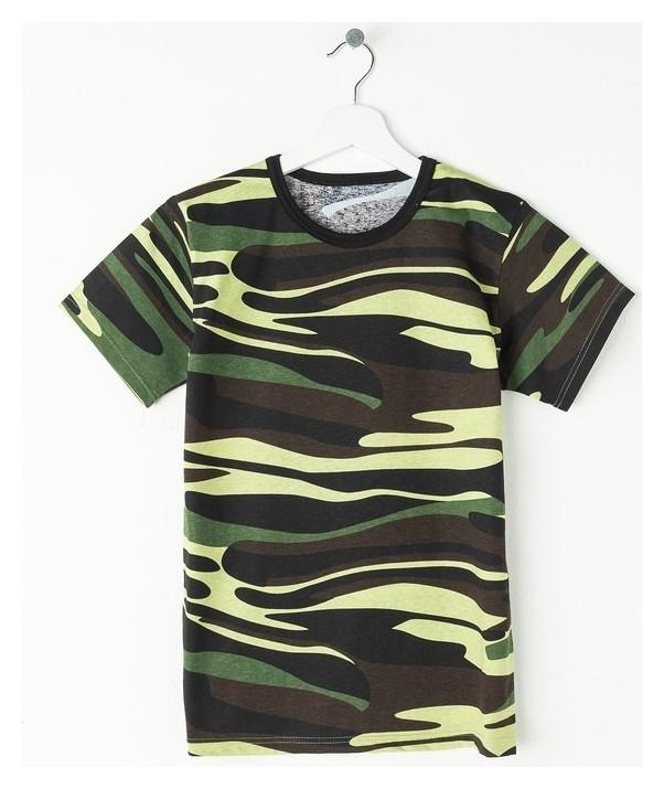 Футболка для мальчика камуфляж, цвет зелёный/ рост 104-110 см  Детская линия