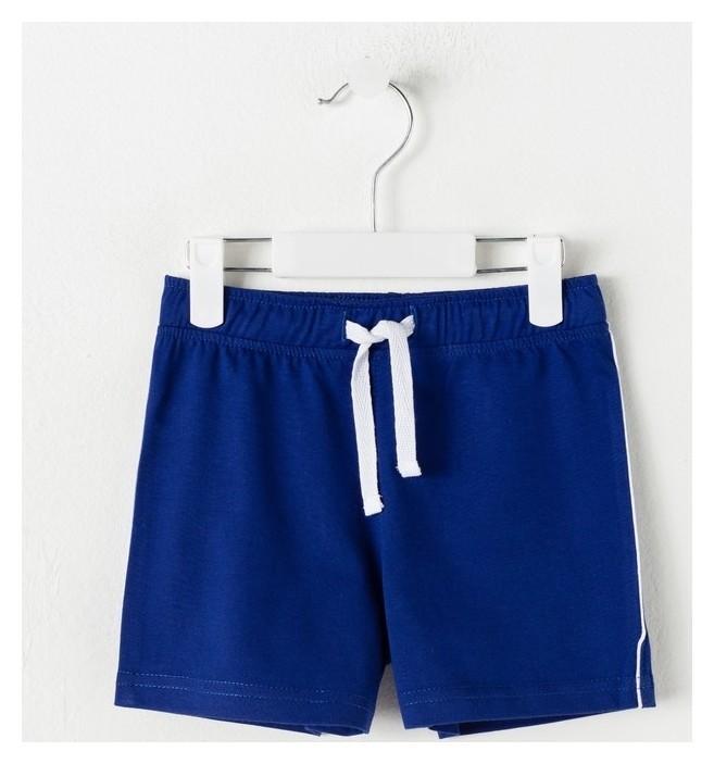 Шорты для мальчика, цвет синий, рост 110-60  Luneva