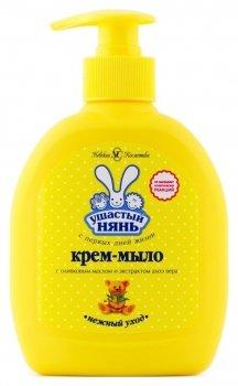 Жидкое крем-мыло с экстрактом алоэ