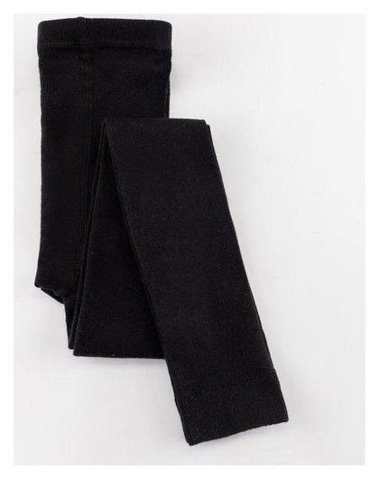 Леггинсы детские шерстяные, цвет чёрный, рост 110-116  Борисоглебский трикотаж