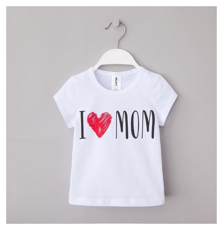 "Футболка детская Kaftan ""Love Mom"", белый, рост 86-92 (28)  Kaftan"