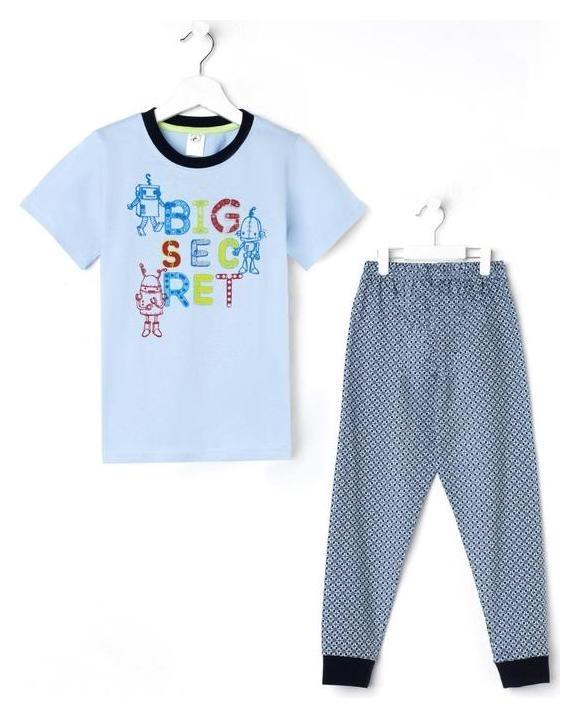 Пижама для мальчика, цвет голубой, рост 128-134 см N.O.A
