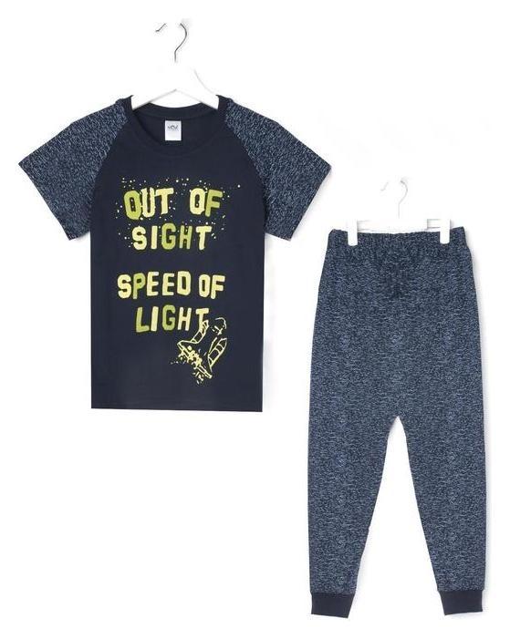 Пижама для мальчика, цвет тёмно-синий, рост 140-146 см  N.O.A