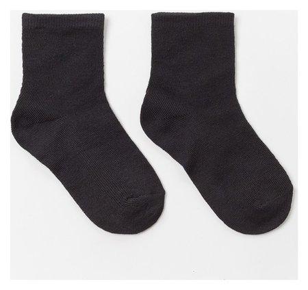 Носки детские, цвет чёрный, р-р 16-18  Happy frensis