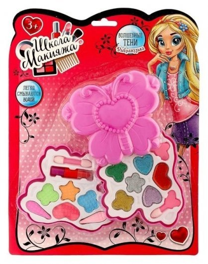 Набор косметики для девочки Двойная бабочка  Выбражулька
