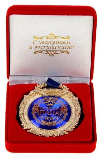 Медаль в бархатной коробке «Золотой папа», 6,3 х 7,2 см  NNB