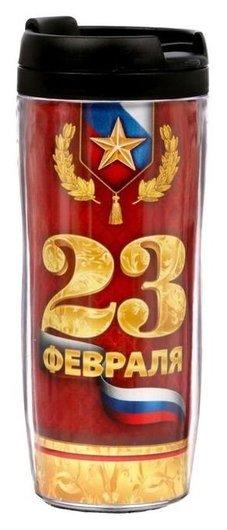 Термостакан «23 февраля»  Svoboda Voli