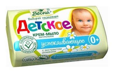Крем-мыло туалетное Детское успокаивающее с экстрактом ромашки  Весна