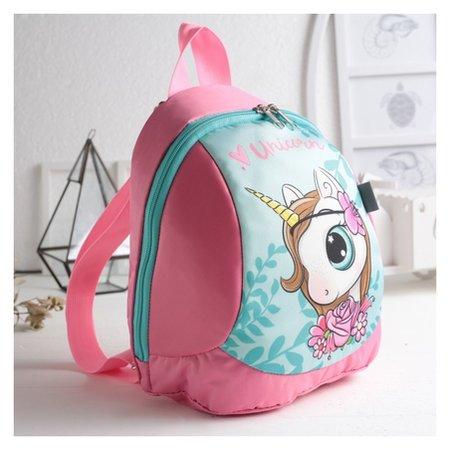 Рюкзак детский, отдел на молнии, цвет розовый  Luris