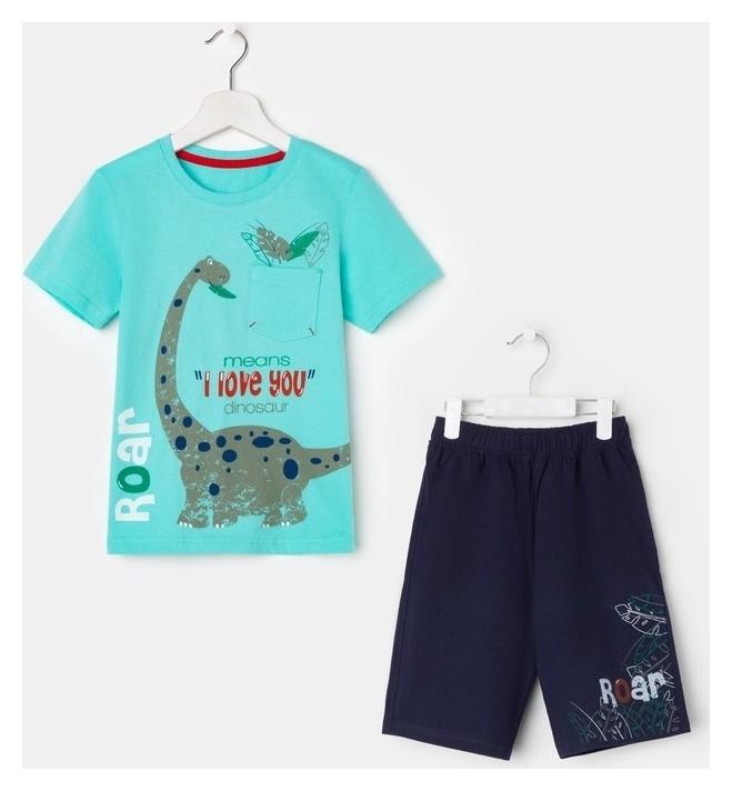 Комплект для мальчика (Футболка, шорты), цвет бирюзовый, рост 128 см  Luneva