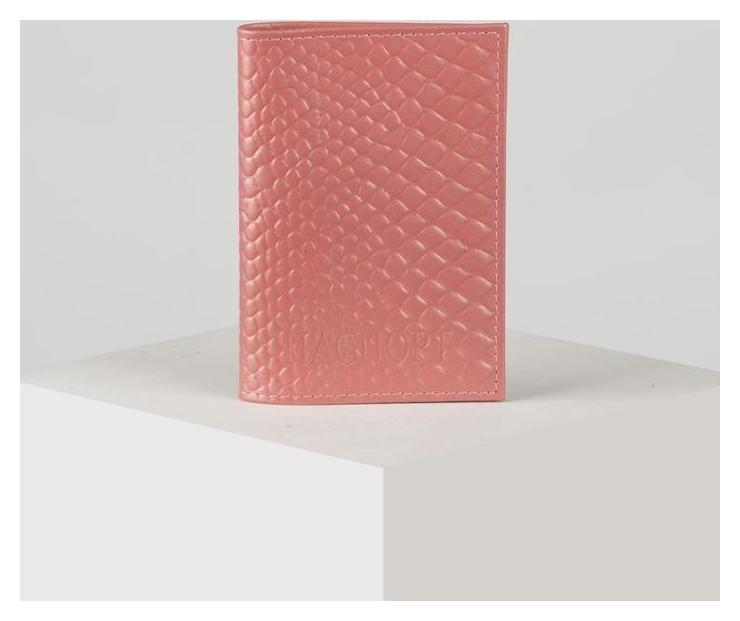 Обложка для паспорта, цвет чайной розы  КНР