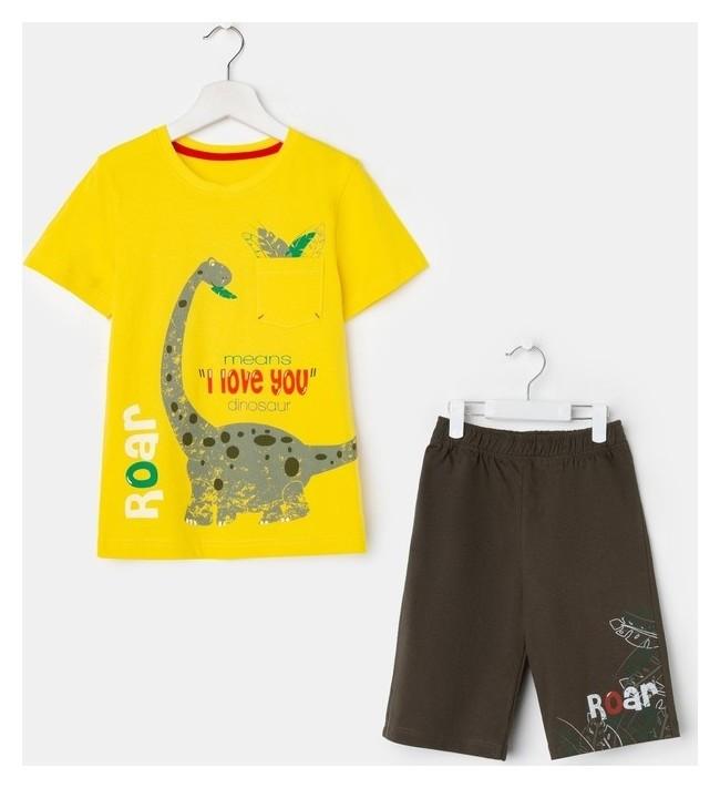 Комплект для мальчика, цвет жёлтый, рост 122 см (64)  Luneva