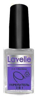 Укрепитель для ногтей 3 в 1  Lavelle