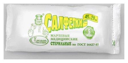 Салфетки марлевые медицинские двухслойные стерильный 45х29, 5 шт в упак.  Емельянъ Савостинъ
