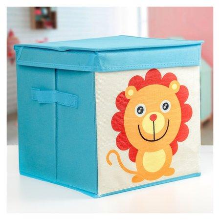 Короб для хранения с крышкой «Львёнок», 29×29×29 см  NNB