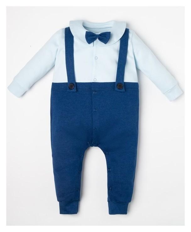 """Комбинезон крошка Я """"Костюм"""", голубой/синий, рост 86-92 см  Крошка Я"""