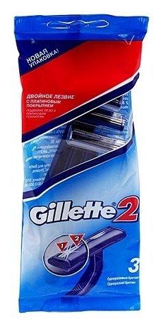 Одноразовый станок для бритья с двойным лезвием  Gillette