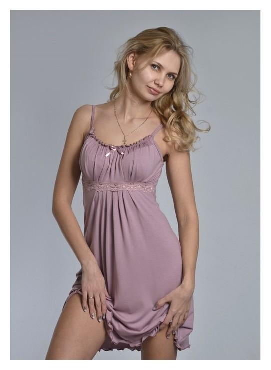 Сорочка женская «Ассоль», цвет лиловый, размер 52  NNB