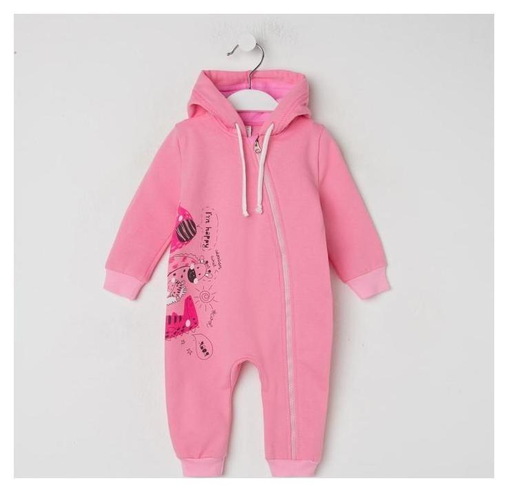 Комбинезон детский, цвет розовый, рост 62 см  Мануфактурная лавка