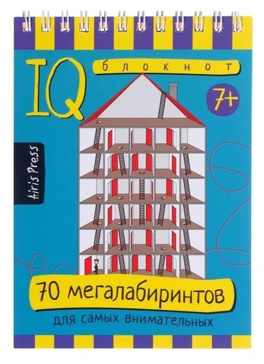 Умный блокнот. 70 мегалабиринтов 7+ 25686 / тимофеева т.в.  Издательство Айрис-пресс