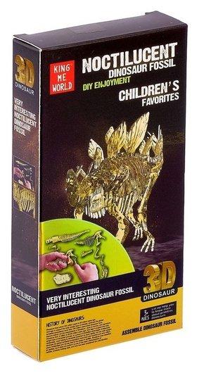 Пазл 3D «Стегозавр», светится в темноте  NNB