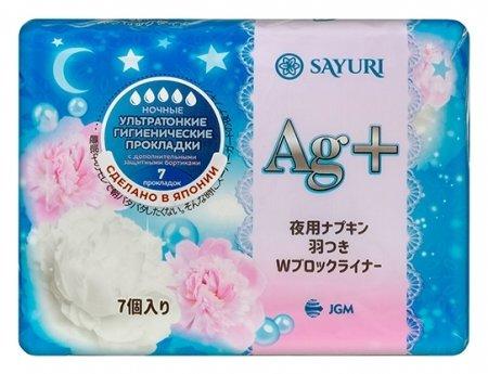 Гигиенические прокладки с серебром Argentum+, ночные  Sayuri