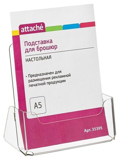 Подставка настольная Attache А5 155х32мм вертикальная 1отдел акрил  Attache