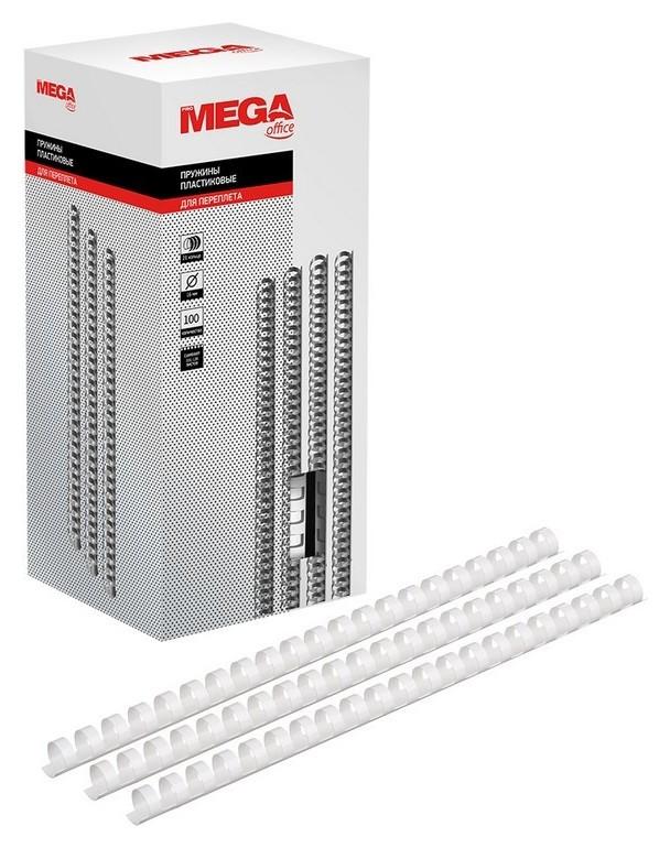 Пружины для переплета пластиковые Promega Office 16мм белые 100шт/уп.  ProMEGA
