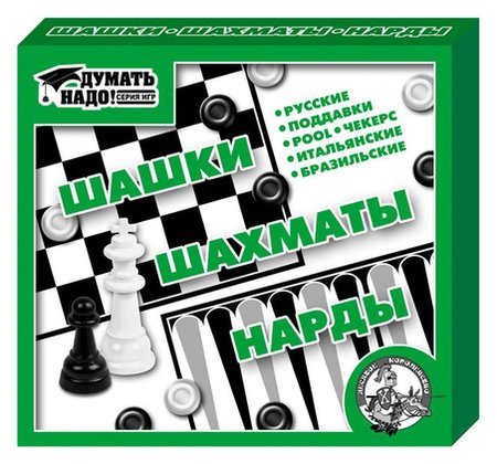 Игра шашки/нарды/шахматы,01451  Десятое королевство