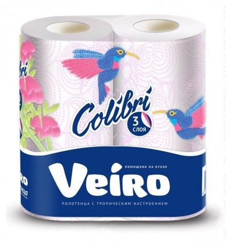 Полотенца бумажные Veiro Colibri 3-сл.,белые с гол.тиснением,2рул./уп.8п32  Veiro professional