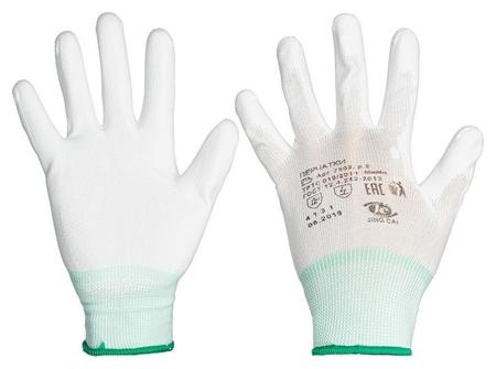 Перчатки защитные нейлоновые с полиуретановым покрытием размер 8  NNB