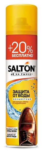 Средство для защиты обуви от воды Salton 250мл+50мл 262585032  Salton