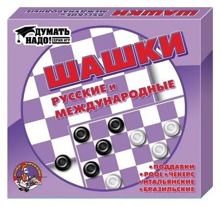 Настольная игра шашки русские и международные малые арт.00105  Десятое королевство