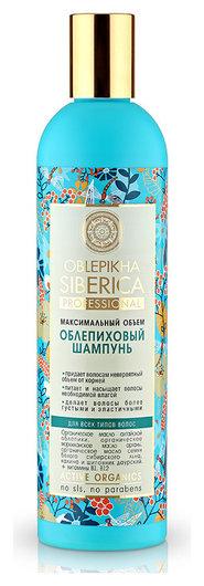 400 мл  Natura Siberica
