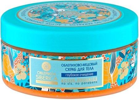 """Облепихово-медовый скраб для тела """"Глубокое очищение""""  Natura Siberica"""