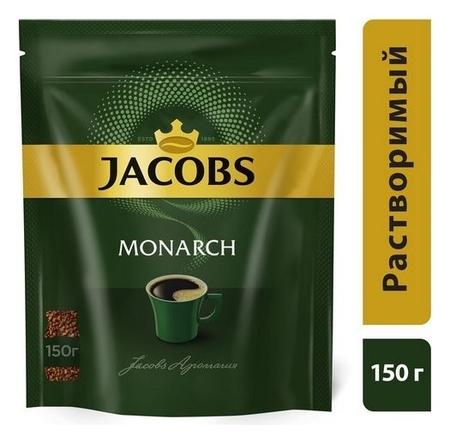 Кофе Jacobs Monarch раств.субл.150 г пакет  Jacobs