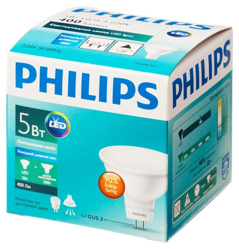 Лампа светодиодная Philips 5-50w Gu5.3 6500k хол.бел. белый спот  Philips