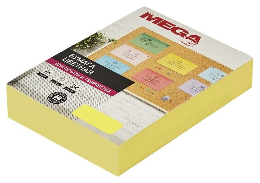 Бумага цветная Promega Jet (А4,75г,желтый неон) пачка 500л  ProMEGA