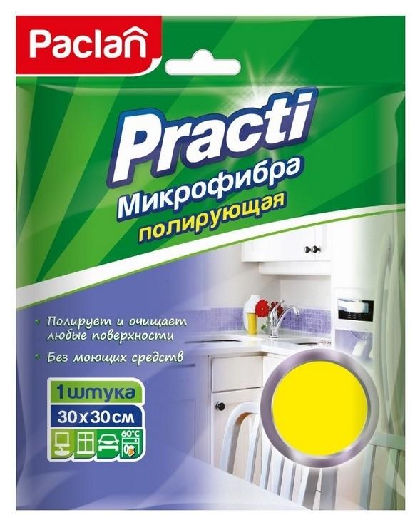 Салфетка хозяйственная для полировки микрофибра 30х30см Paclan  Paclan