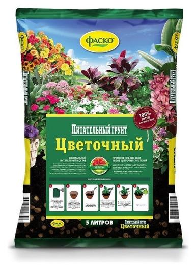 Грунт для цветов фаско цветочный 5л тп0101цве02  Фаско
