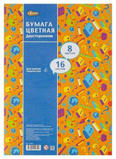 Бумага цветная №1school а4,16л.8цв.двусторонняя газетная отличник вид 3  №1 School