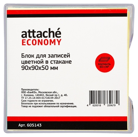 Блок-кубик Attache эконом в стакане 9х9х5 цветной 60-80 г  Attache