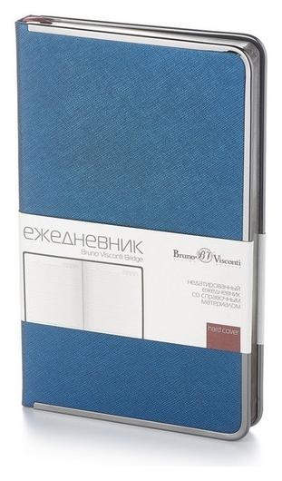 Ежедневник недатированный синий А5 125x208,136л. Bridge 3-528/01  Bruno Visconti