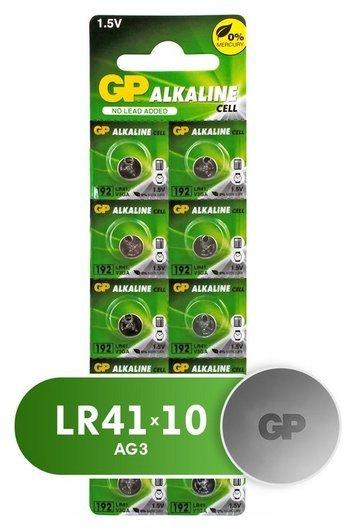 Батарейки для часов GP 192-bc10 (Lr41), 10 шт/уп  GР